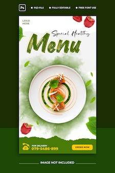 Menu di cibo e ristorante modello di storia di instagram e facebook psd gratuite
