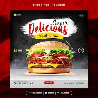 Menu di cibo e ristorante social media post instagram o modello banner web
