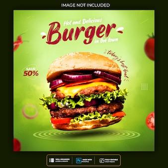 Modello di post instagram social media di cibo menu