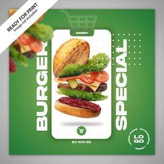 Social media design di poster di cibo