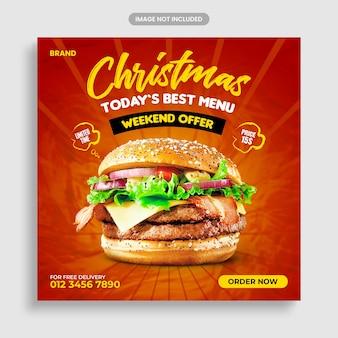 Posto sui social media dell'insegna di promozione di natale del menu del ristorante dell'alimento