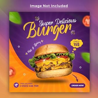 Modello di post sui social media con banner quadrato di promozione del menu del ristorante di cibo