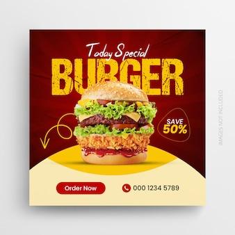 Design del modello di banner web promozionale quadrato post social media ristorante cibo