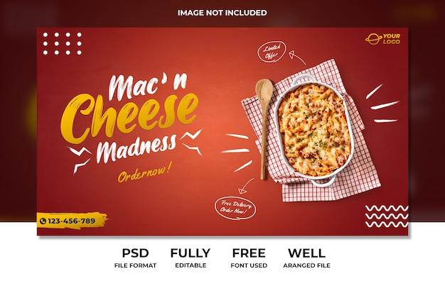 Modello di banner pubblicitari di social media alimentare