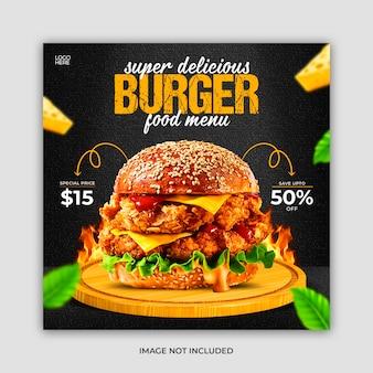 Modello di post banner per social media alimentari food Psd Premium
