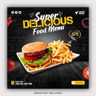 Modello di post banner per social media alimentari