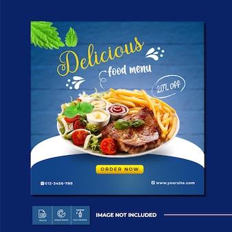 Modello di banner per social media alimentare