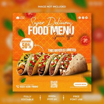 Promozione dei social media alimentari e modello di progettazione di banner post