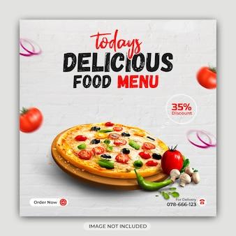Promozione dei social media alimentari e modello di progettazione di banner per instagram