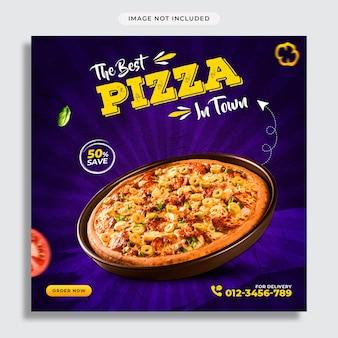 Promozione dei social media alimentari e modello di post design di instagram