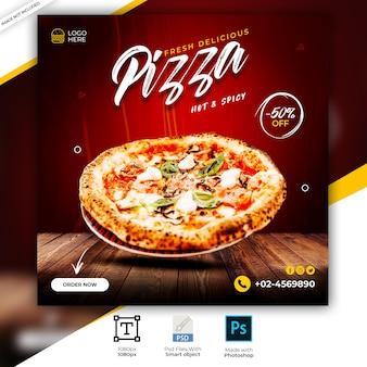 Modello di post instagram social media di alimenti