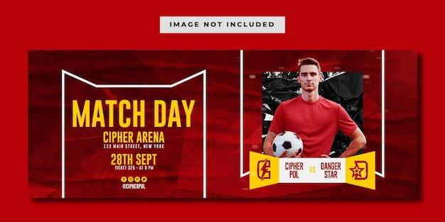 Modello di banner facebook per social media giornata di calcio