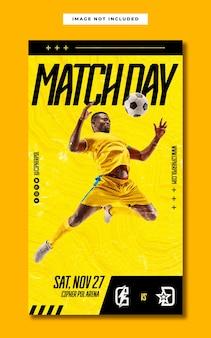 Modello di storia di instagram sui social media della giornata di calcio