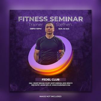 Modello di volantino per seminario di fitness gratuito