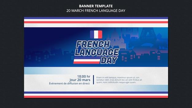 Modello di banner del giorno della lingua francese
