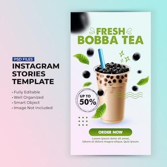 Modello di sconto per tè bobba fresco per storie di post sui social media Psd Premium