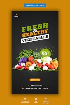 Banner di vendita di generi alimentari freschi