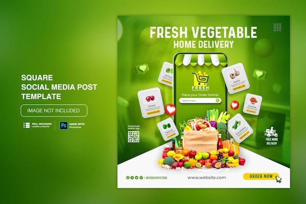 Modello di promozione post sui social media di consegna di verdure fresche di drogheria