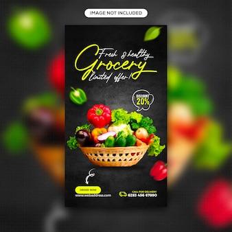 Promozione di cibo fresco e sano social media e design modello banner storia instagram