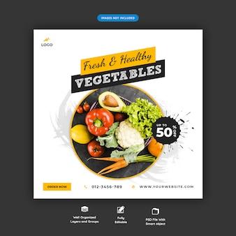 Banner di vendita di generi alimentari freschi e sani