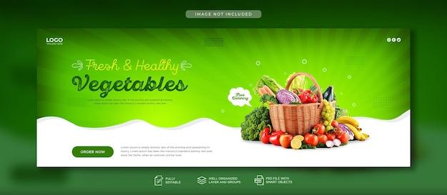 Modello di copertina di facebook per social media di verdure fresche e sane