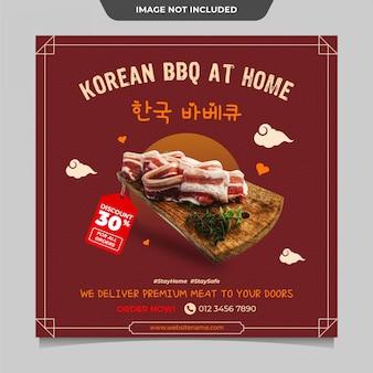 Modello di post di social media di consegna a domicilio di carne fresca