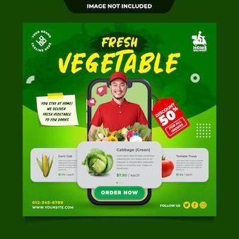 Modello di post sui social media per la consegna di verdure fresche
