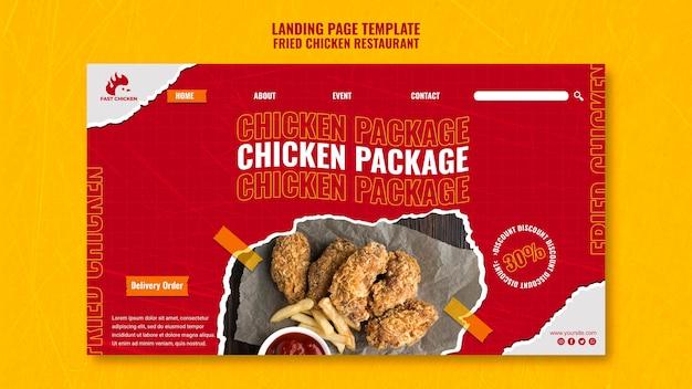 Modello di pagina di destinazione del pacchetto di pollo fritto