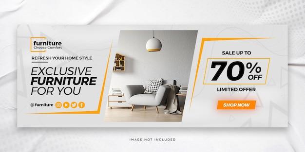 Banner di copertina della timeline di facebook di vendita di mobili