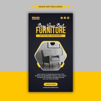 Modello di progettazione di banner di annunci di storie di instagram di vendita di mobili