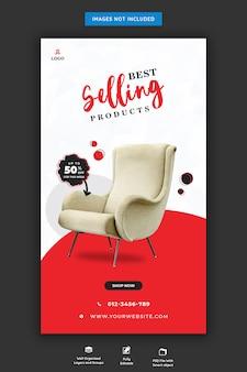 Bandiera di storia di instagram di vendita di mobili Psd Premium