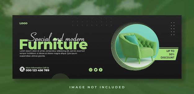 Modello di copertina dei social media per la promozione della vendita di mobili