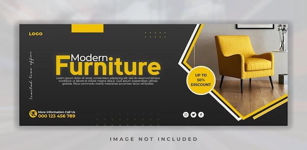 Modello di banner di copertina di facebook di social media di promozione della vendita di mobili