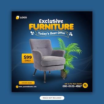 Modello di progettazione di banner di social media di vendita di mobili