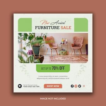 Modello di post di instagram per banner sui social media di vendita di mobili