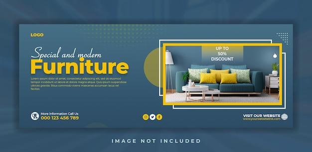 Modello di banner di copertina di facebook di social media di vendita di mobili