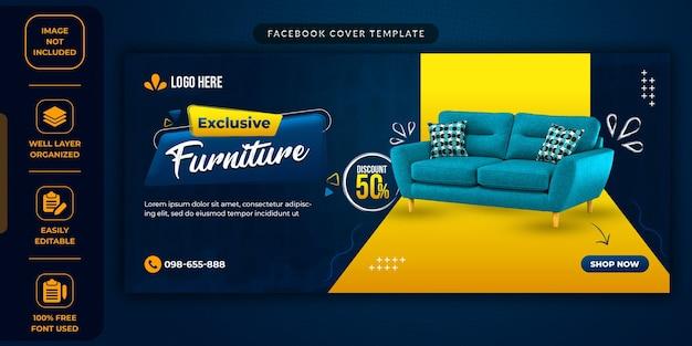 Modello promozionale di social media di vendita di mobili