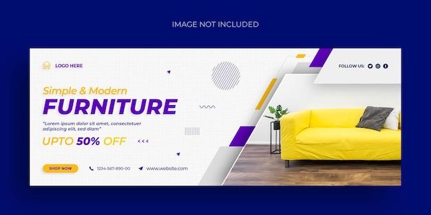 Volantino banner web social media vendita mobili e modello di progettazione foto copertina facebook