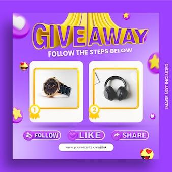 Regala il modello di post di instagram sui social media del concorso