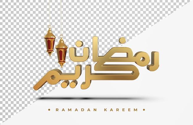 Oro arabo ramadan kareem rendering 3d calligrafico isolato
