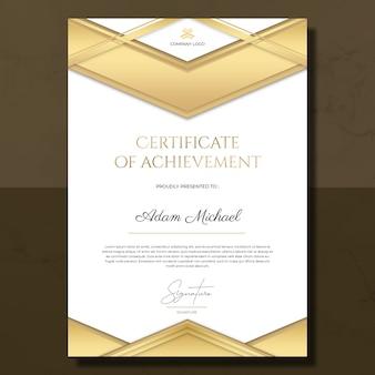 Certificato bianco oro del modello di successo