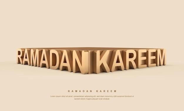 Calligrafia dorata di ramadan kareem 3d con supporto
