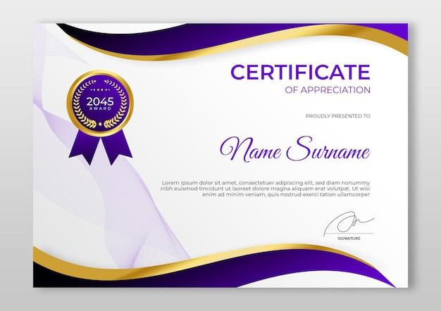 Modello di certificato moderno sfumato modello di certificato di successo in oro viola di lusso
