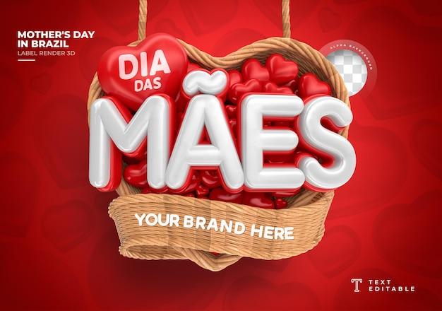 Biglietto di auguri festa della mamma in brasile con cesto e cuori 3d rendering