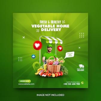 Modello di post di promozione sui social media con consegna a domicilio di vendita di generi alimentari e verdura