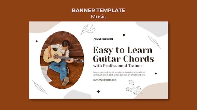 Modello di banner per lezioni di chitarra