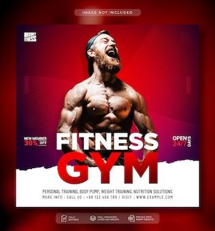 Post di instagram per palestra e fitness o modello di banner web per social media