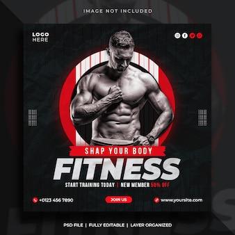 Social media promozionale per palestra e fitness post instagram banner o modello di volantino quadrato