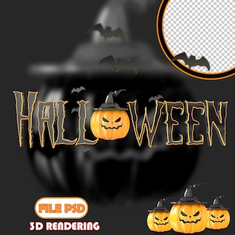 Il giorno di halloween