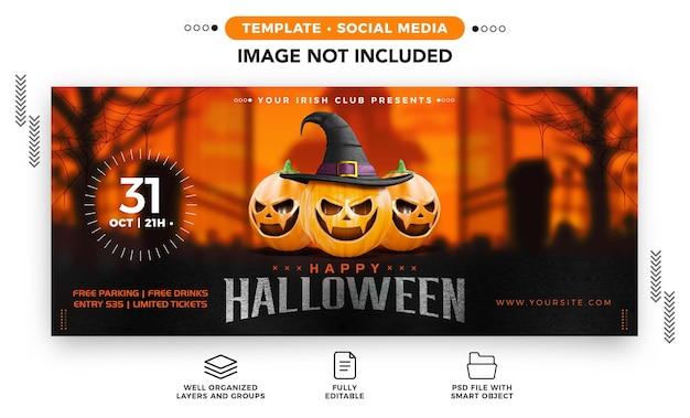 Modello di banner instagram per eventi di halloween